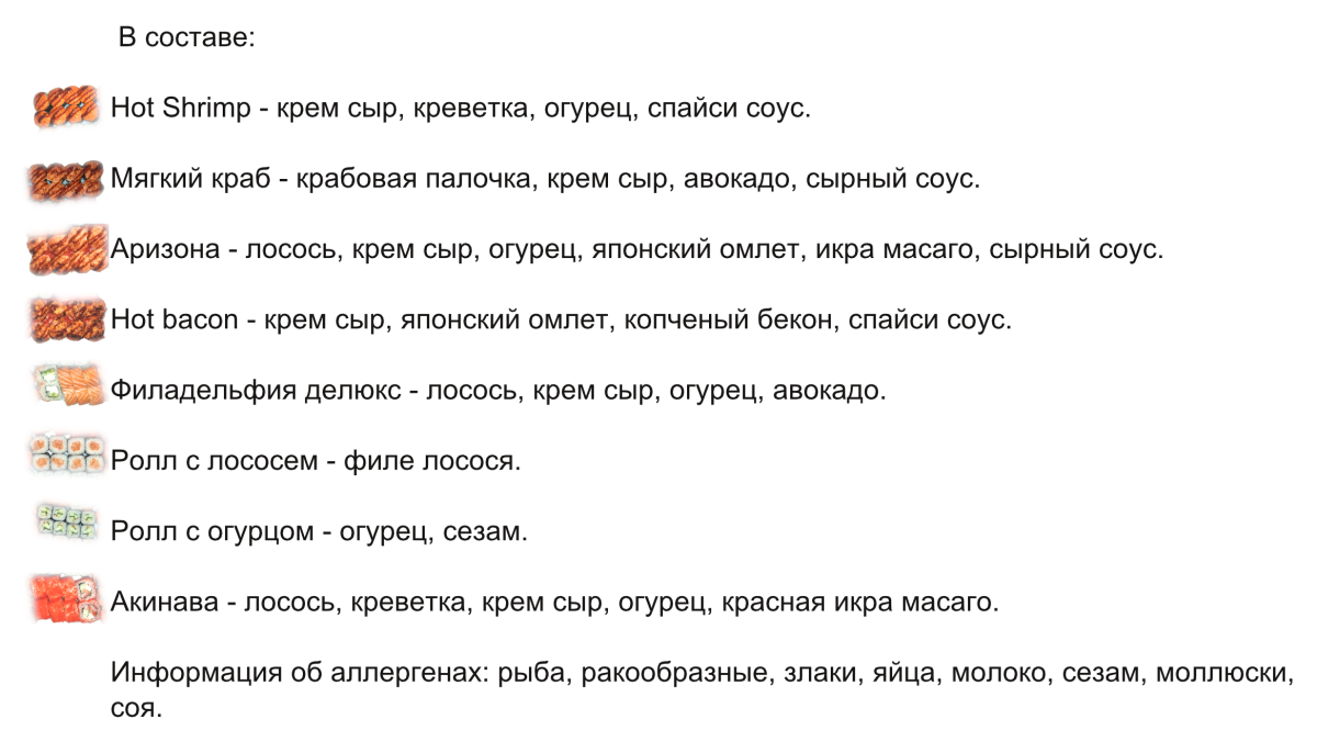 RoyalsetsostavRU-page001