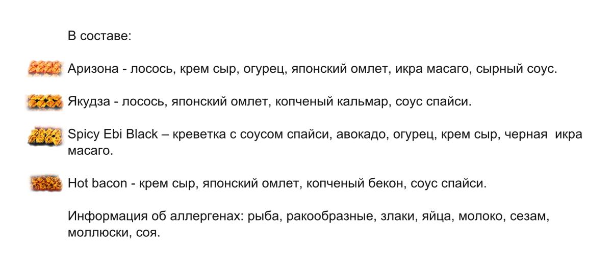 SostavhotRU-page001