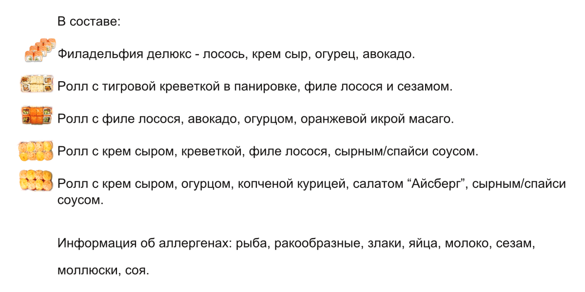 SostavjubilejasRU-page001