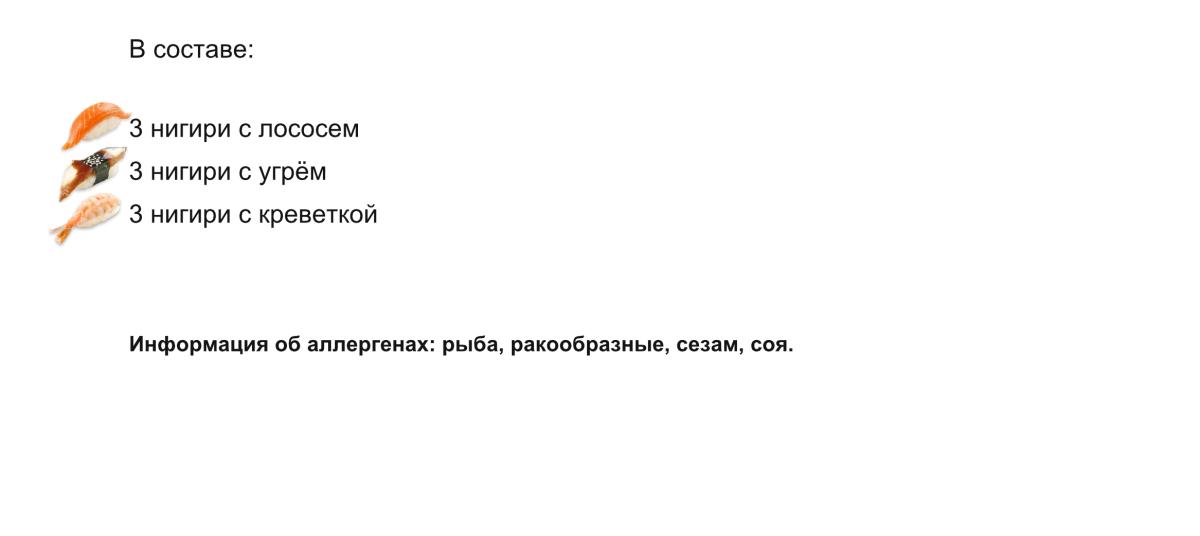 ankonasaitRU-page001