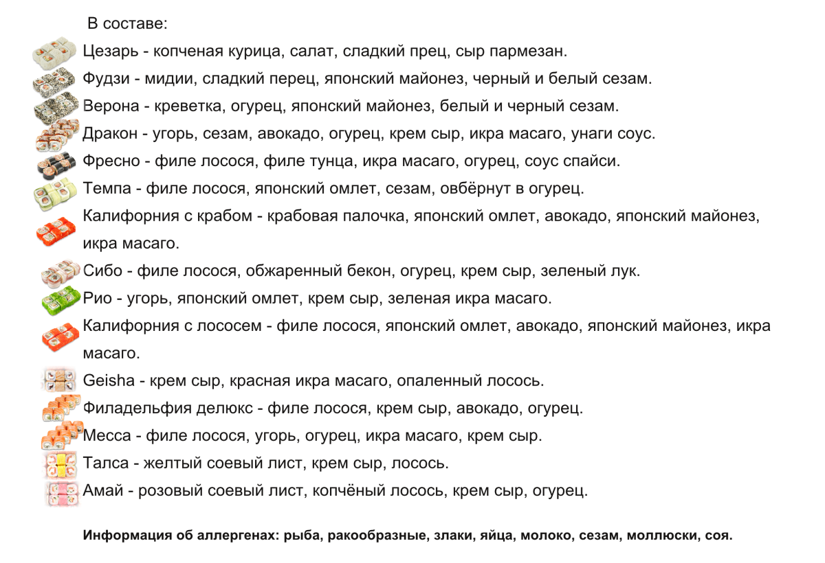 hokudajsostavRU-page001