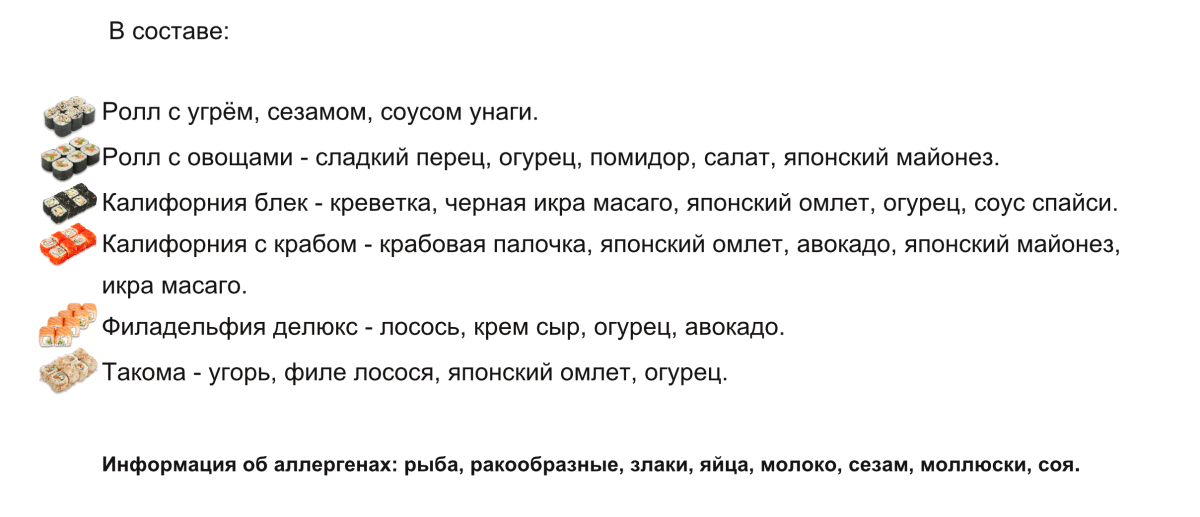 kasabisaitRU-page001