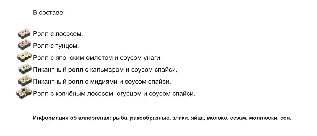 klasiskaissaitRU-page001