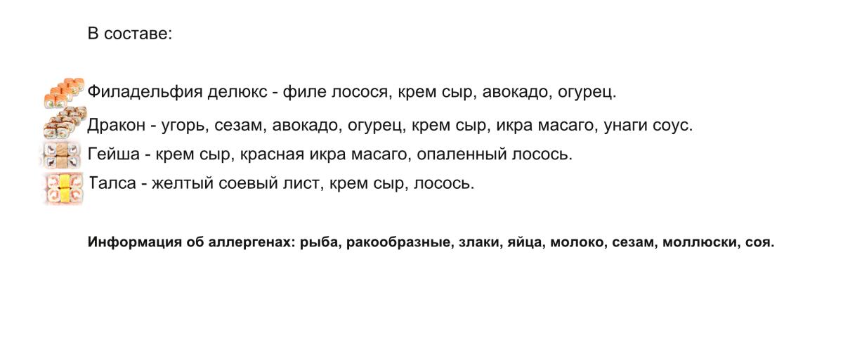 philasetsaitRU-page001
