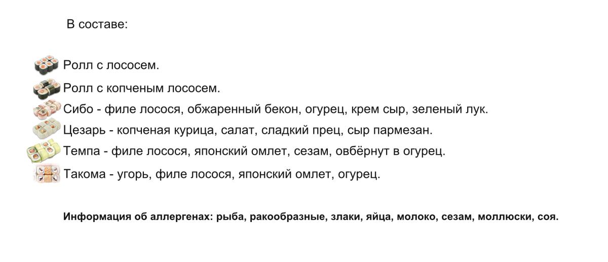 siciliasaitRU-page001