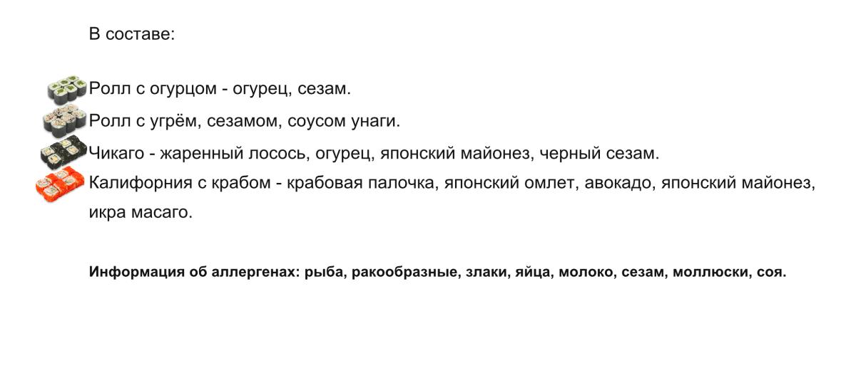 vigosaitRU-page001