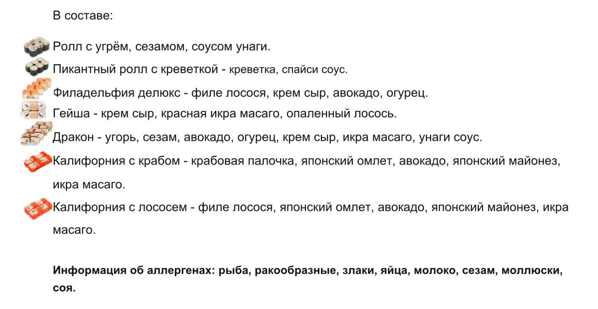 xongoRU-page001